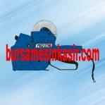 Hand Labeller SATO PB2-230